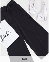 New Look Черные Брюки До Щиколотки С Поясом -черный
