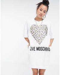 Love Moschino Белое Платье С Леопардовым Принтом В Форме Сердца -белый