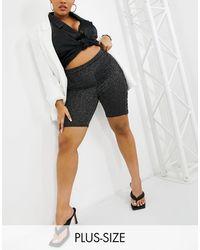 Fashionkilla Облегающие Шорты Цвета Металлик С Блестками -серый