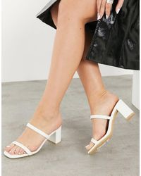 New Look Strappy Block Heeled Mules - White