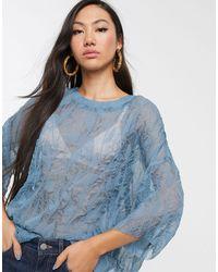 Glamorous Oversized Boxy Top - Blue