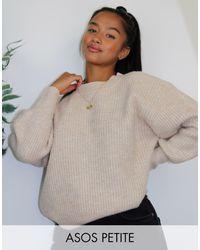 ASOS ASOS DESIGN Petite – Flauschiger Pullover mit Rundhalsausschnitt und Ballonärmeln - Natur
