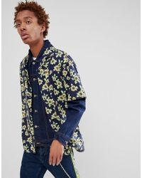 FairPlay - Short Sleeve Sunflower Print Bowling Shirt In Navy - Lyst