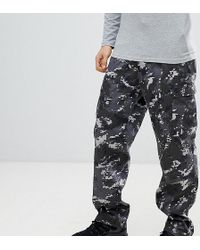 Reclaimed (vintage) - Revived Camo Cargo Trousers In Black - Lyst