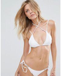 Minimale Animale - White Triangle Bikini Top - Lyst