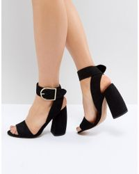 a456e7c4bcc2a ASOS Asos Hideaway Heeled Sandals in Natural - Lyst