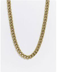 ASOS Short Chunky Curb Chain - Metallic