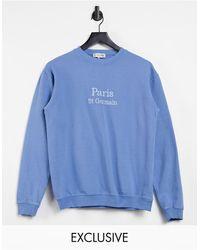 In The Style Пыльно-синий Oversized-свитшот X Lorna Luxe Exclusive Paris-голубой