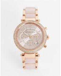 Michael Kors Часы-браслет Цвета Розового Золота Parker Mk5896-розовый Цвет - Многоцветный