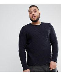 ASOS - Plus Textured Sweater In Navy - Lyst