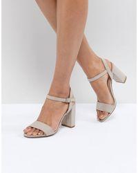 New Look Сандалии На Блочном Каблуке -серый - Многоцветный