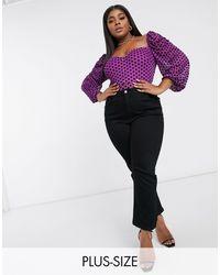 NaaNaa Plus Puff Sleeve Milkmaid Bodysuit - Purple