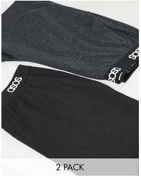 ASOS Multi-pack - Negro