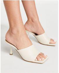 Missguided Mules à petit talon et bout carré en imitation cuir - Crème - Blanc