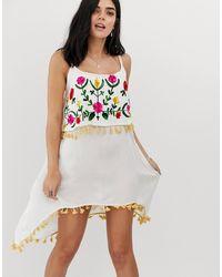 South Beach Пляжное Платье С Вышивкой - Многоцветный
