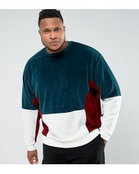 ASOS - Plus Oversized Cut & Sew Sweatshirt In Velour - Lyst