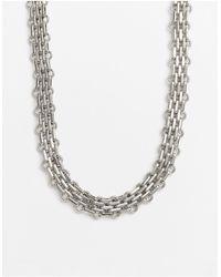 Weekday Серебристое Массивное Ожерелье Nadja-серебристый - Металлик