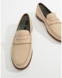 Ted Baker - Miicke 6 Nubuck Loafers In Beige - Lyst