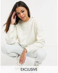 Stradivarius Organic Cotton Crew Neck Sweatshirt - White