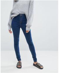 Noisy May - – e, enge Jeans mit hohem Bund - Lyst