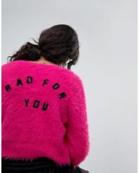 Lazy Oaf - Shrunken Cardigan In Fluffy Knit With Bad For You Back - Lyst