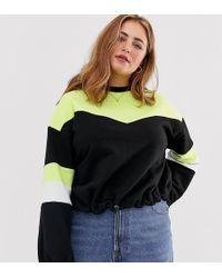 a7c7bbfe4e7 ASOS - Asos Design Curve Sweatshirt In Neon Colour Block With Drawstring  Hem - Lyst