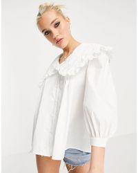 New Look Белая Рубашка С Вышивкой Ришелье На Воротнике -белый