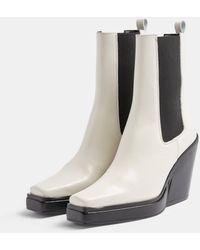 TOPSHOP Серовато-белые Ботинки Челси На Каблуке С Квадратным Носком В Стиле Вестерн Hero-белый