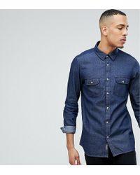 Jacamo Tall Denim Shirt - Blue