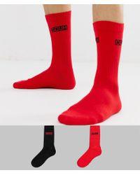HUGO - Reverse Logo 2 Pack Crew Socks - Lyst
