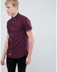 River Island - Regular Fit Short Sleeve Oxford Shirt In Burgundy - Lyst
