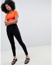New Look - Emilee High Waisted Black Jegging - Lyst