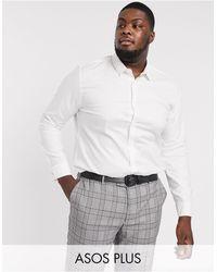 ASOS Белая Оксфордская Рубашка Узкого Кроя - Белый