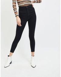 Miss Selfridge STEFFI - Jegging skinny doux taille super haute - Noir