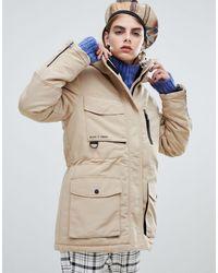 Bershka Ski Style Parka Coat - Natural