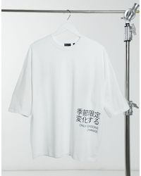ASOS Oversized T-shirt With Text Print - White
