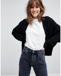 ASOS - Eco Chunky Cardigan In Soft Yarn - Lyst