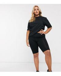 ASOS ASOS DESIGN Curve basic legging shorts - Schwarz