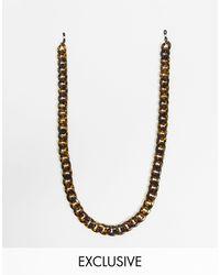 South Beach Цепочка Черепаховой Расцветки Для Солнцезащитных Очков -коричневый Цвет - Металлик