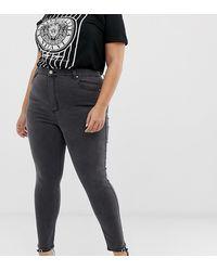 ASOS Asos Design - Curve 'sculpt Me' - Premium Jeans Met Hoge Taille - Grijs