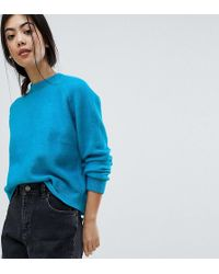 ASOS | Petite Jumper In Fluffy Yarn With Crew Neck | Lyst