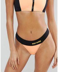 Body Glove - High Hip Bikini Bottom - Lyst