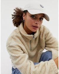 65df8729bf8 adidas Originals - Samstag Dad Cap In White - Lyst
