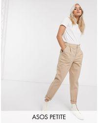 ASOS Asos Design Petite Chino Trousers - Natural