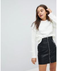 Bershka - Cable And Rib Patterned Knitted Jumper - Lyst