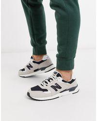 New Balance 570 Sneakers - Naturel