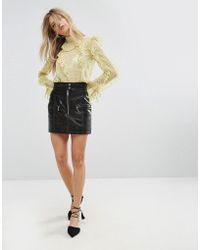 Millie Mackintosh - Fyfield Mini Skirt - Lyst