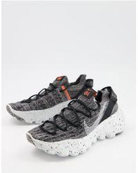 Nike - Space Hippie Sneakers - Lyst