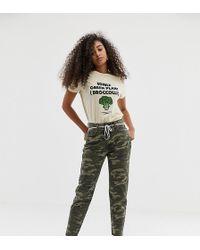 6db6990d9e3c4 Hose mit hoher Taille und Leopardenmuster - Grün