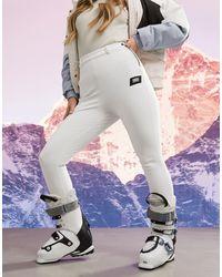 ASOS 4505 Горнолыжные Брюки Скинни Со Штрипками Ski-белый